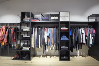 <p>For their Münich showroom, Swix Sport used GRID as shopfitting system. Black and white displays and podiums were customised with hangers, signage, cross-braces and shelves. As shop interior, the units are designed as free standing, wall standing or movable with castors.</p> <p><em>Client: </em>Swix Sport<em><br /> </em><em>Location: </em>MOC Münich, Germany</p>